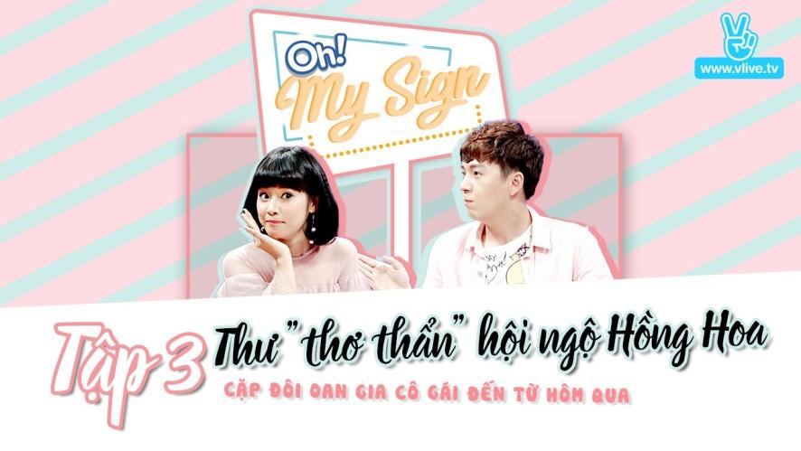 Oh! My Sign  Tập 3 - Hoàng Yến Chibi - Nhân Mã gan dạ