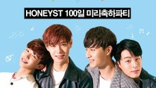 HONEYST 데뷔100일 미리축하파티 🎉