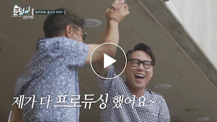 [V LIVE] 눈덩이 프로젝트 EP.54 - 모든 게 내 손바닥 안, 종신 (2)