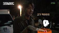 [이준기] 스윗가이 현준이와 함께하는 유원지 데이트!