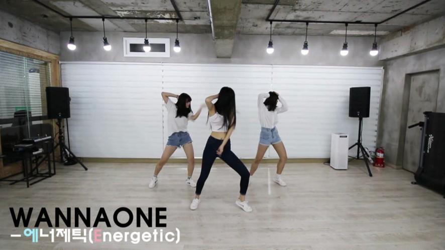 [G-reyish] 팔로워 공약 실천 커버댄스 !