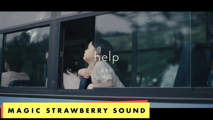[10cm] HELP M/V Teaser