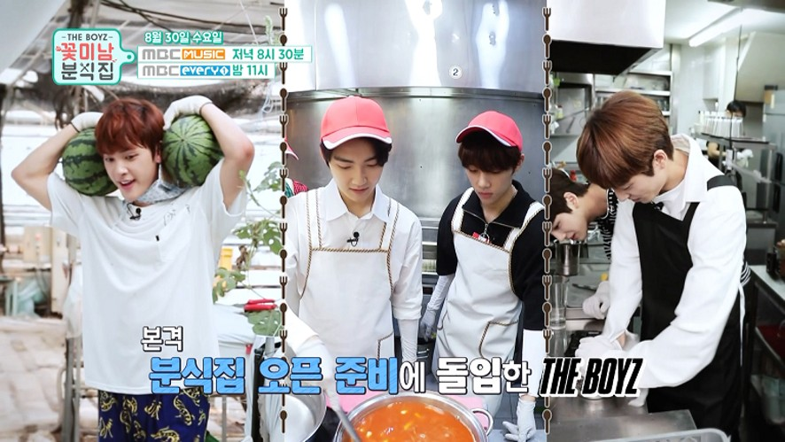 [Teaser(Ep.2)] 더보이즈 '꽃미남 분식집' (THE BOYZ 'Flower Snack')