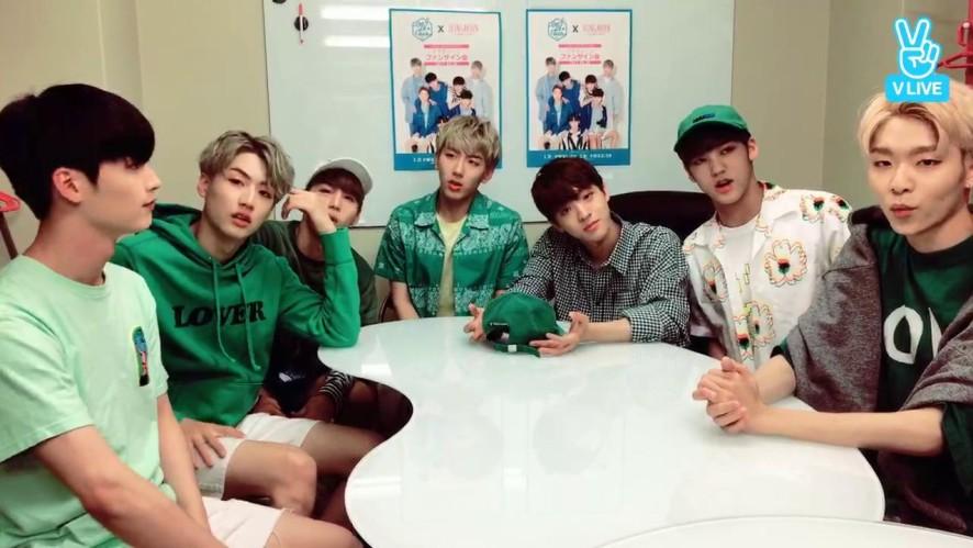 ☆마이틴☆마이틴 데뷔 한달 기념 방송 in Japan
