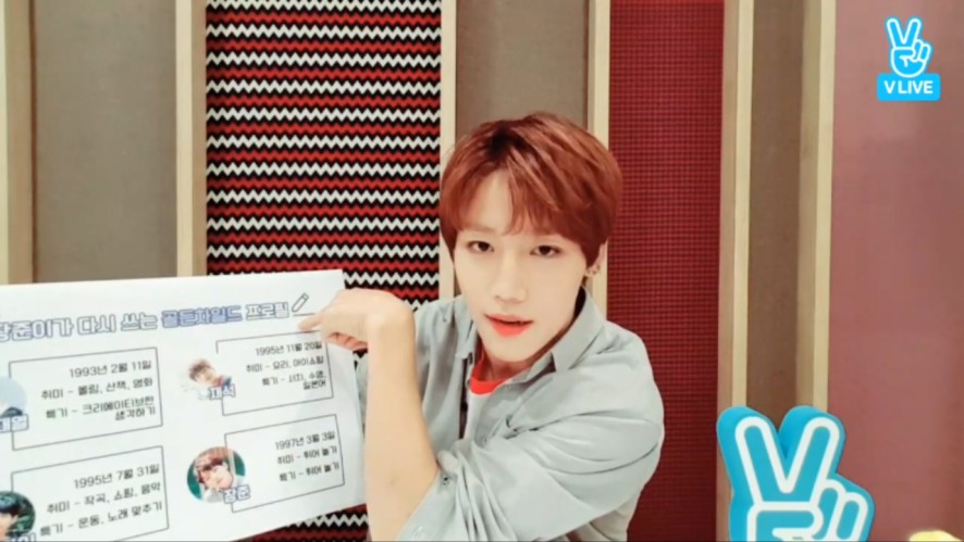 "골든차일드의 릴레이 V LIVE ""골든타임""-장준 (Golden Child Relay V LIVE 'GOLDEN TIME' - JANGJUN)"