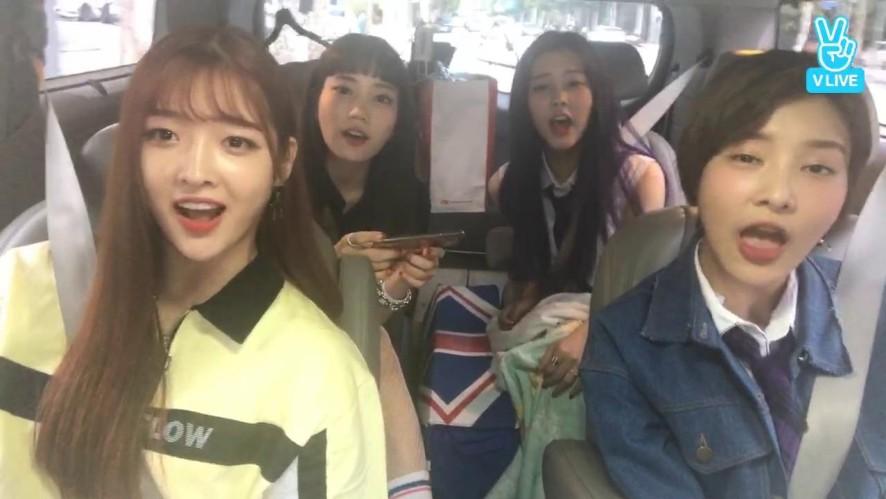 다이아 컴백한주 에이드에게 감사방송 L.U.B