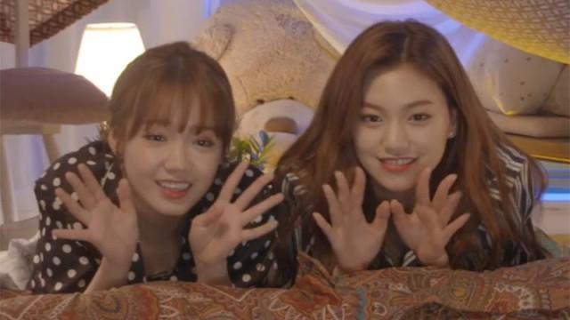 [Full]Weki Meki Yoo-Jung & Do-Yeon X LieV - 위키미키 최유정 김도연의 눕방라이브!