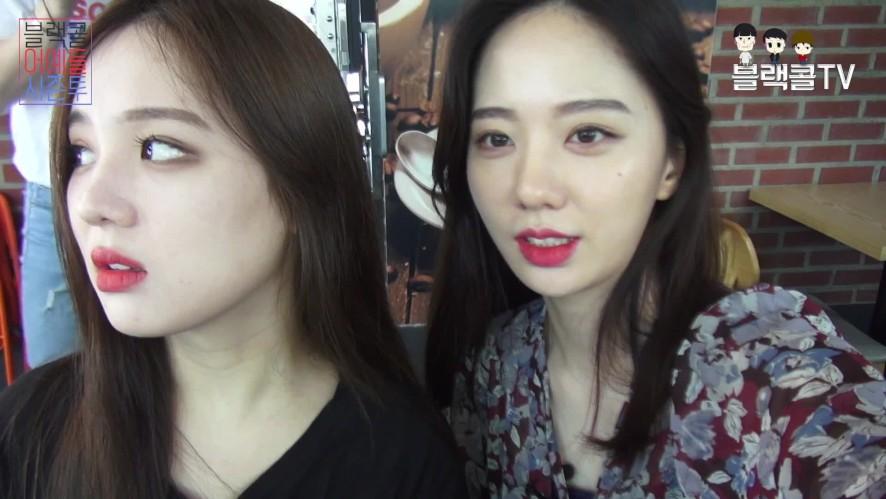 어예들 시즌2 / 2화 (Uh~ Yeah girls 2)