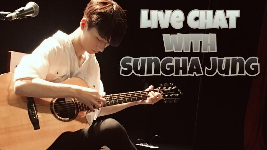 [정성하의 기타토크] Live Chat with Sungha Jung