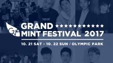 뮤지션리그 x 신한카드 GREAT Rookie - Top 6 라이브 결선 Concert
