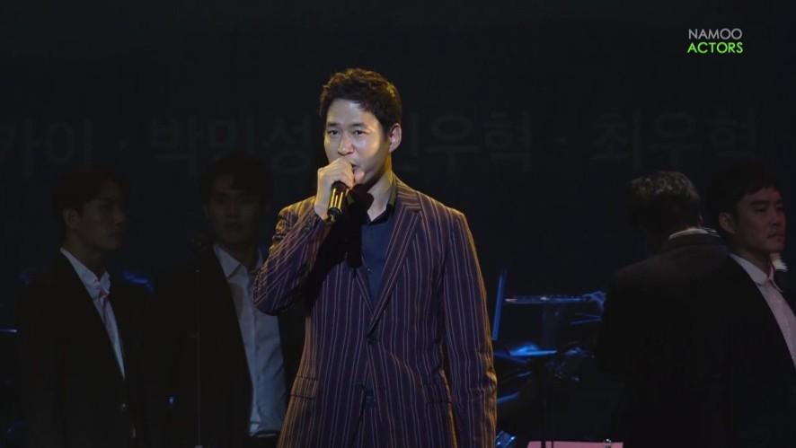 [유준상] 유벤허, 힘차게 등장!