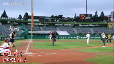 [Behind] 'P.O.P(#피오피) 야구장에 가다!'