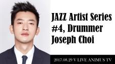 JAZZ Artist Series #4, Drummer Joseph Choi