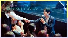 [이제훈(Lee je hoon)] 2017 팬미팅 Summer Picnic 비하인드