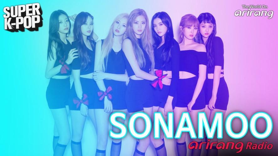 Arirang Radio (Super K-Pop/SONAMOO)