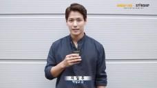 [배우 지일주] '아르곤' HBC 박남규 기자가 전하는 본방사수 독려 영상