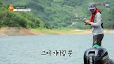<욜로랄라_박병은편> 리얼리티 예능은 최..최초! #솔직담백 연애이야기 공개하나?