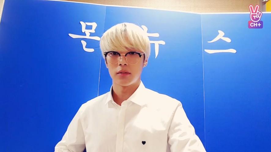 [CH+ mini replay] LIVE 🐶 몬뉴스 #1 LIVE 🐶 Mon News #1