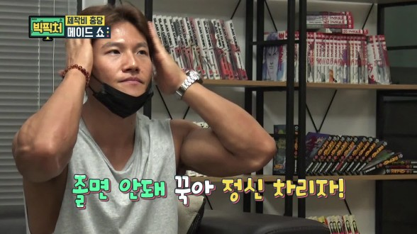Big Picture ep07_마케팅 신과의 접선(?) (In contact(?) with the god of marketing?)