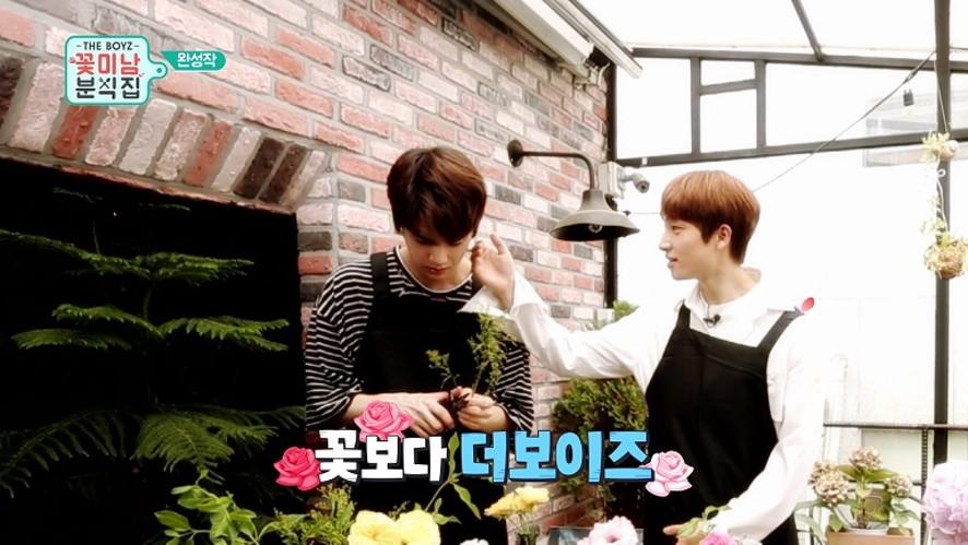 [Unreleased Ep.2] 더보이즈 '꽃미남 분식집' (THE BOYZ 'Flower Snack')