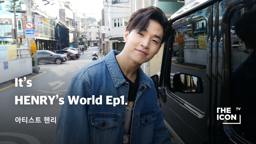 It's HENRY's World Ep1.