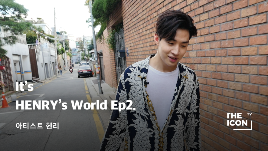 It's HENRY's World Ep2.