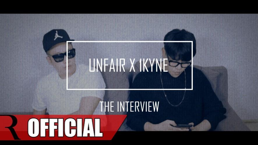 (INTERVIEW)_UNFAIR x 1KYNE_신곡 YO VIBE 소개