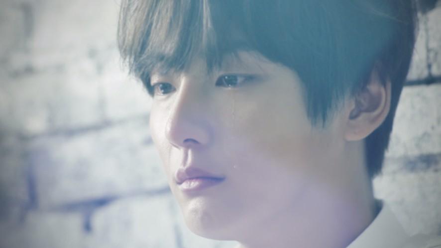 신혜성 SHIN HYE SUNG Special Album 그 자리에(Still There)_ Official MV (With.윤시윤)