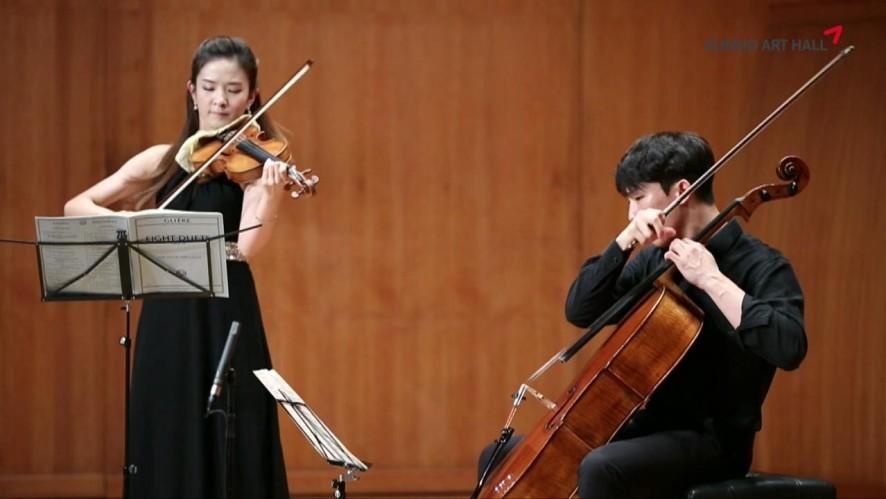 금호아트홀 상주음악가 문태국X장유진 Gliere 8 Pieces for Violin and Cello, Op.39