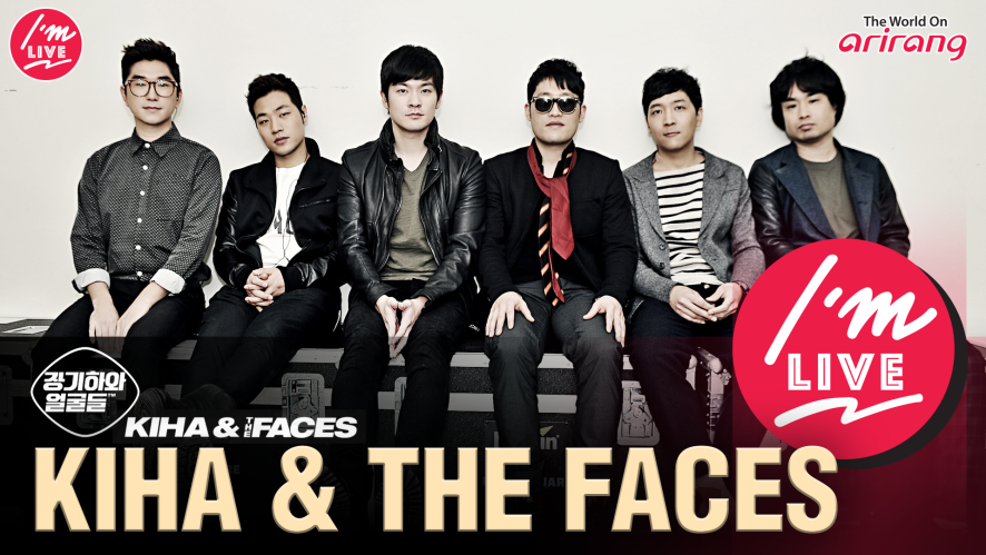 [I'm LIVE/아임라이브] Kiha & The Faces(장기하와 얼굴들)