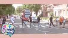 [마이 크나큰 텔레비전] #20  크나큰(KNK) 런던 방문기 (Part 1)