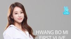 아나운서계 아이돌 황보미의 라이브방송!