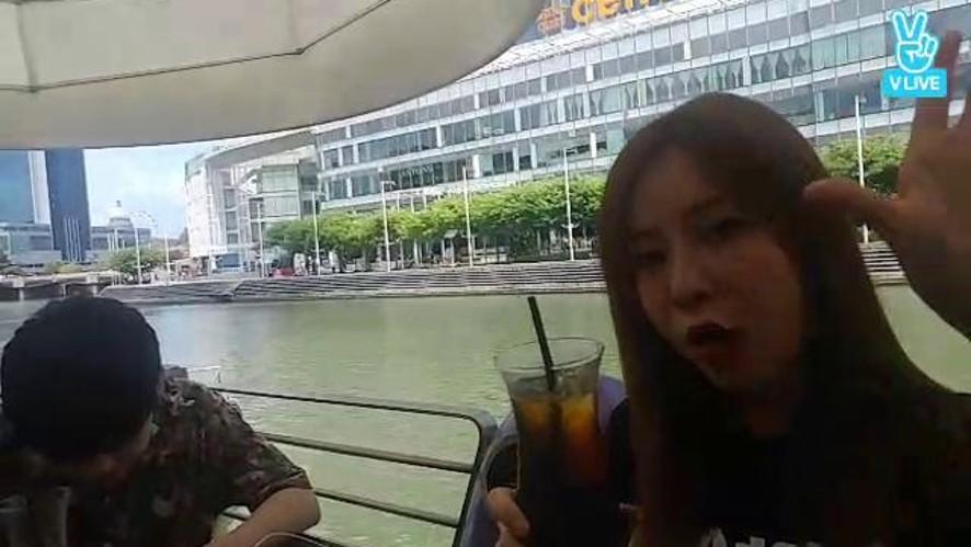 [Richworld] in Singapore 싱가폴 에서~