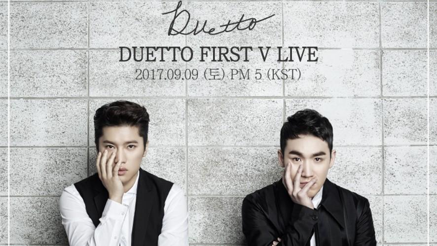 [듀에토] DUETTO FIRST V LIVE