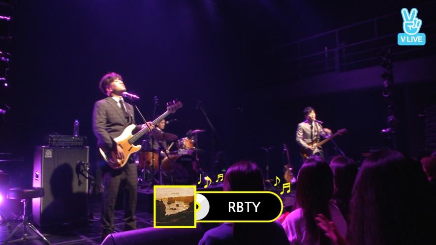 아이엠낫(IAMNOT) - RBTY