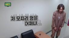 빅픽처 깜짝 영상 1 - [현장]주연 배우 이광수의 대국민 구걸(?)