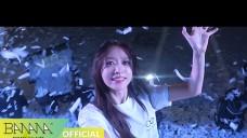 """[EXID(이엑스아이디)] CUTExid_대만 아시아 투어 """"How Why"""" 셀프 캠"""