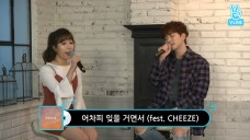 JUNHO <어차피 잊을 거면서 feat.CHEEZE>