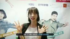 [보나] KBS2 란제리 소녀시대 본방사수!