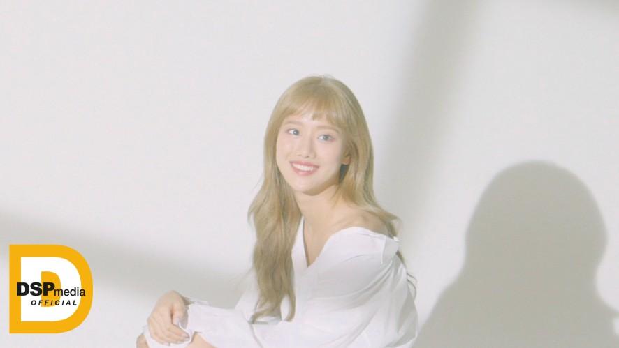 [Teaser] APRIL(에이프릴) 'eternity' film - NAEUN(나은)