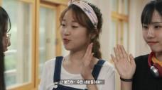 초능력드라마(봉인해제 13세)EP2_모든 사건의 시작(중)_전학오기 전에 유명해져 버렸다!