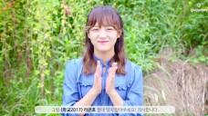 [구구단 세정] '학교 2017' 종영 소감