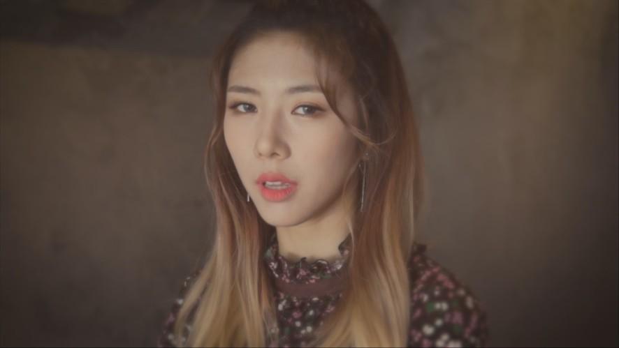 [Special Clip] Dreamcatcher(드림캐쳐) 유현 'Secret Love Song'