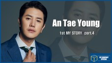 [MYFILM] 1st MY STORY : An Tae Young(안태영) Final