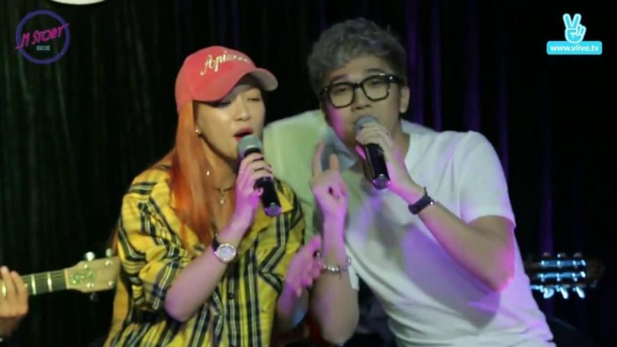 M Story with Đinh Hương - Mình yêu nhau bình yên thôi (ft. Minh Xù)