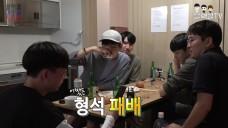 어멋들 시즌1 / 7화 (Uh~ Mut boys)