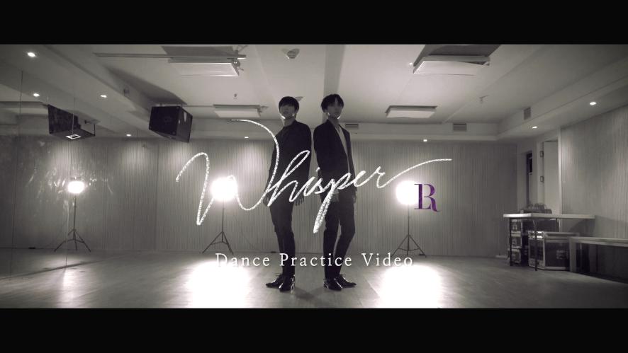 [선공개] 빅스LR(VIXX LR) - 'Whisper' Dance Practice Video
