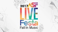 2017 ASF LIVE FESTA 'Fall In Music'