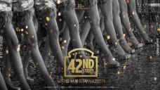 뮤지컬 <브로드웨이42번가> 백스테이지투어 라이브 / MUSICAL 42ND STREET BACKSTAGE TOUR LIVE
