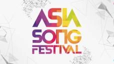 2017 ASIA SONG FESTIVAL